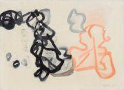 <p>谢南星,<em>画什么?</em>,2017,布面油画,80 x 110 cm,中</p>