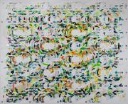 <p>Tanya Goel, <em>Mechanisms 5</em>, 2019, mica, crushed glass, paper silk and acrylic pigment on canvas, 199 x 244 cm</p>