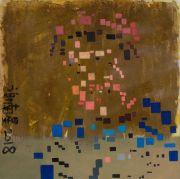 <p>Xie Nanxing,&nbsp;<em>Seven Portraits No. 6,</em> 2018, oil on canvas, 100 x 100 cm</p>