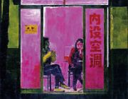 "<p>Wang Xingwei,<em isrender=""true""> There is Air Conditioning in the Room</em>, 2004, oil on canvas, 124 x 160 cm</p>"